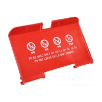 Plastic Baby Seat Red-Q-BS-P-RED.jpg